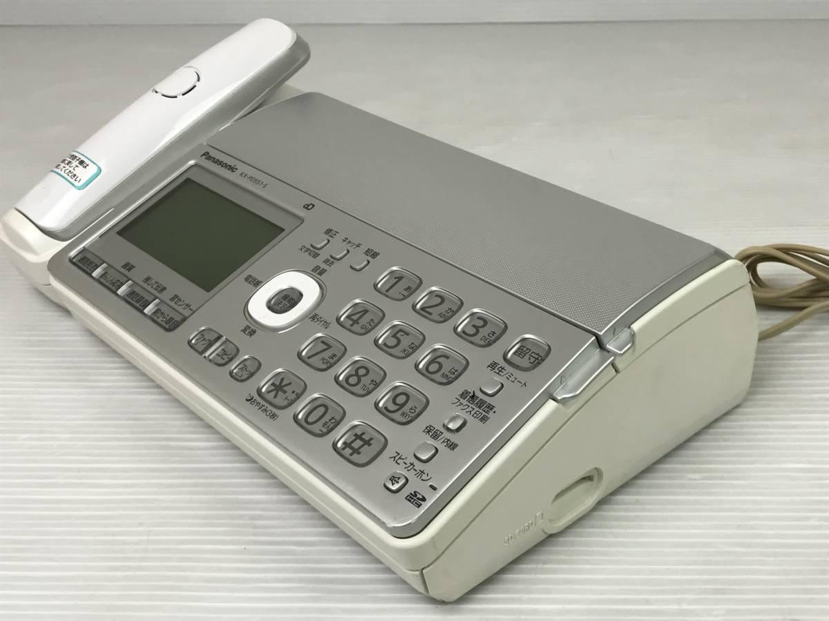 即決 Panasonic パナソニック KX-PD551D パーソナルファックス 電話機 FAX コードレス シルバー 動作品 1000円スタート_画像7