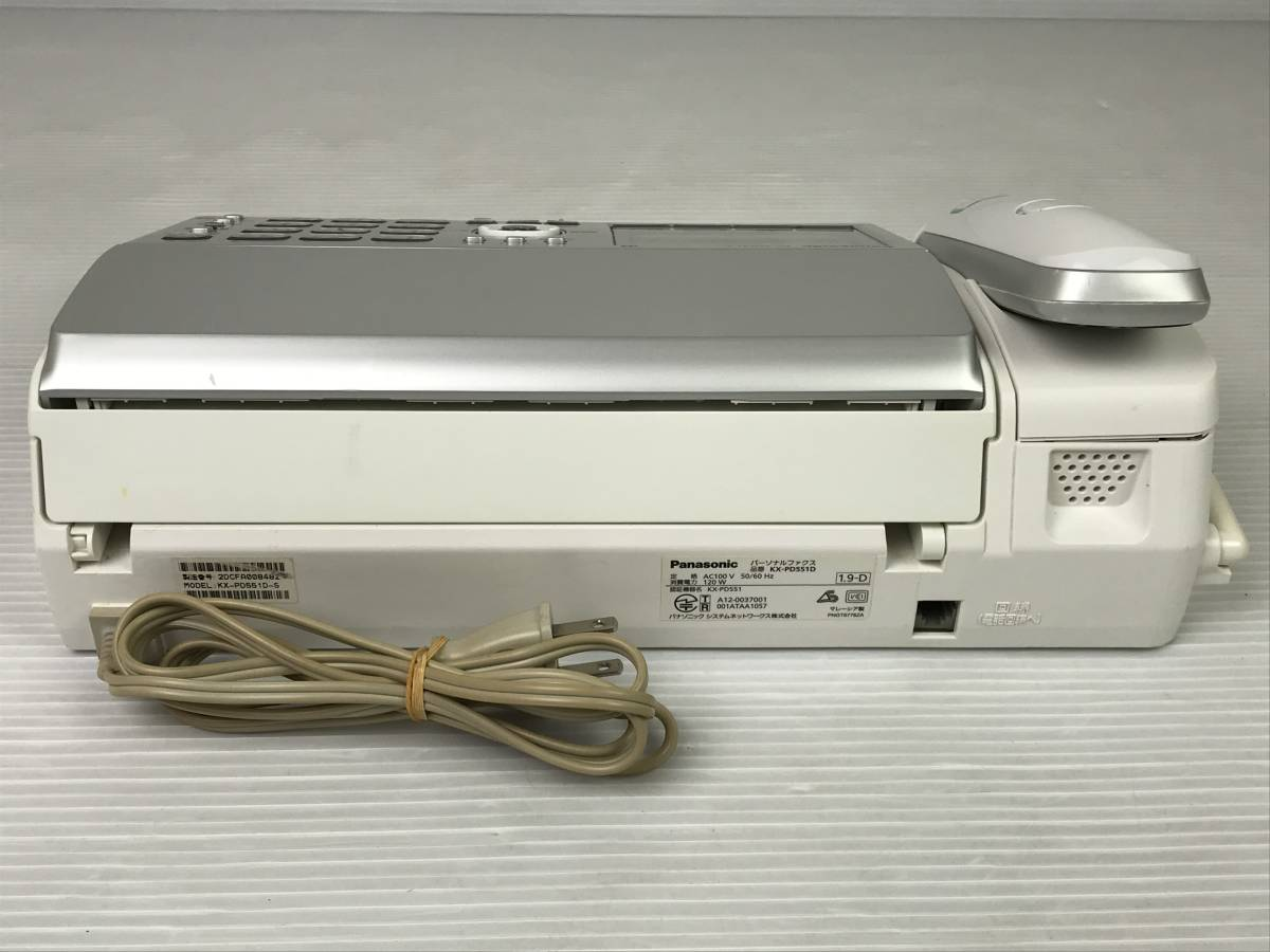 即決 Panasonic パナソニック KX-PD551D パーソナルファックス 電話機 FAX コードレス シルバー 動作品 1000円スタート_画像8