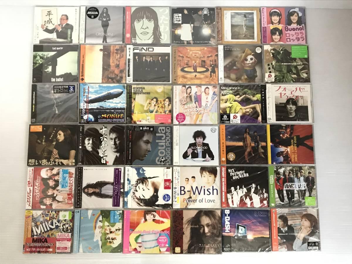 新品 未開封 未使用 CD 140枚 以上 セット まとめて いろいろ 大量 J-POP 邦楽 歌謡曲 洋楽 音楽 1円スタート _画像2