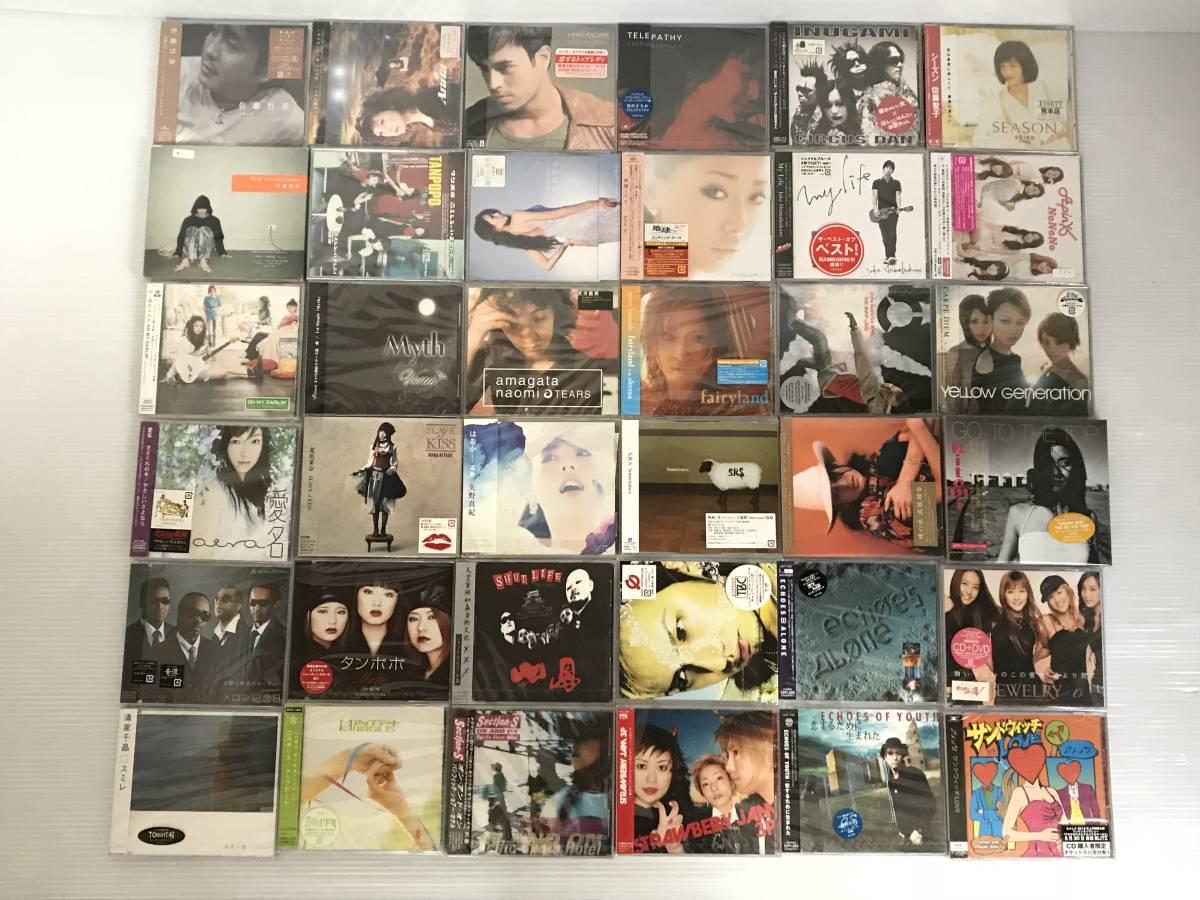 新品 未開封 未使用 CD 140枚 以上 セット まとめて いろいろ 大量 J-POP 邦楽 歌謡曲 洋楽 音楽 1円スタート _画像4