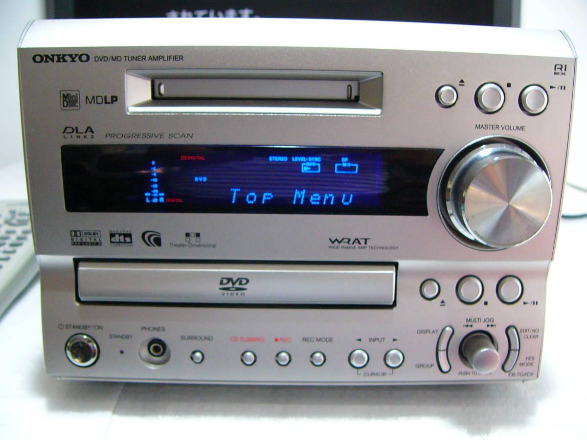 MD DVDシステムコンボ:ONKYO FR-7GXDV★★★訳あり作動品_画像4