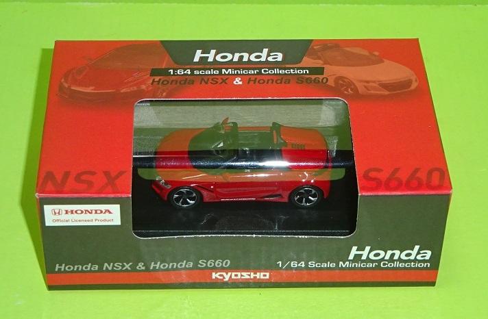 1/64 京商 ホンダ S660 赤 レッド カードあり NSX & S660 ミニカー コレクション_画像1