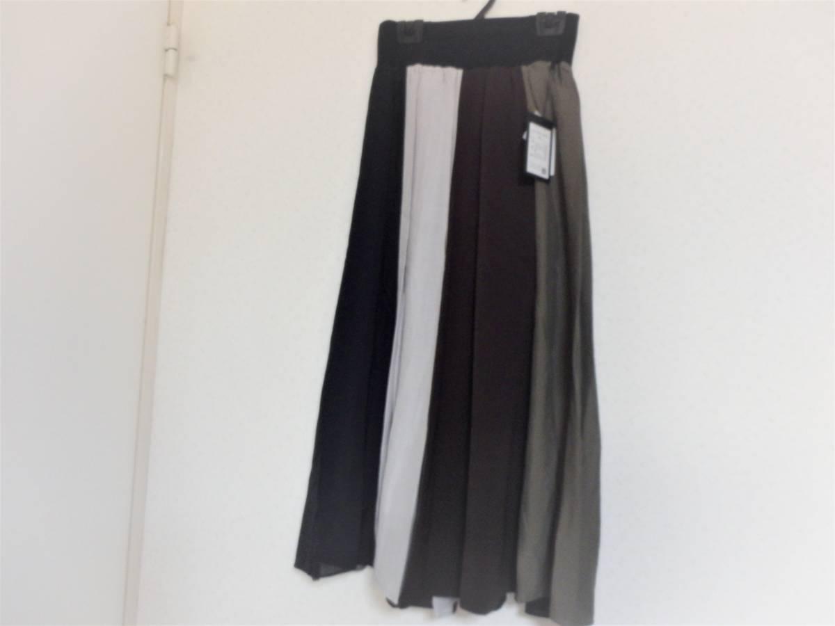 新品スコットクラブSCOTCLUBウエストリブゴム素材アースカラーフレアースカートミモレ丈定価15000日本製
