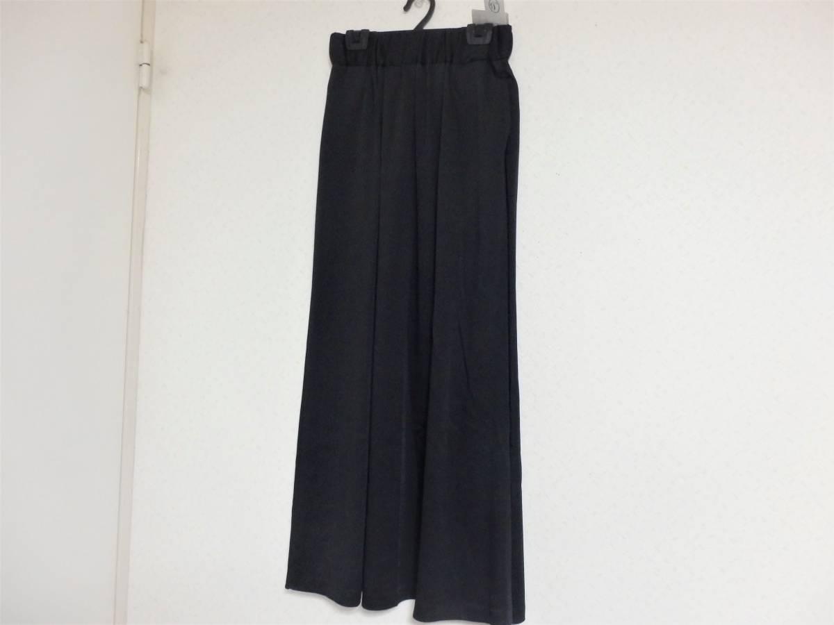 新品bouchonスコットクラブウエストゴムマキシ丈ロング黒スカート定価15984日本製SCOTCLUB