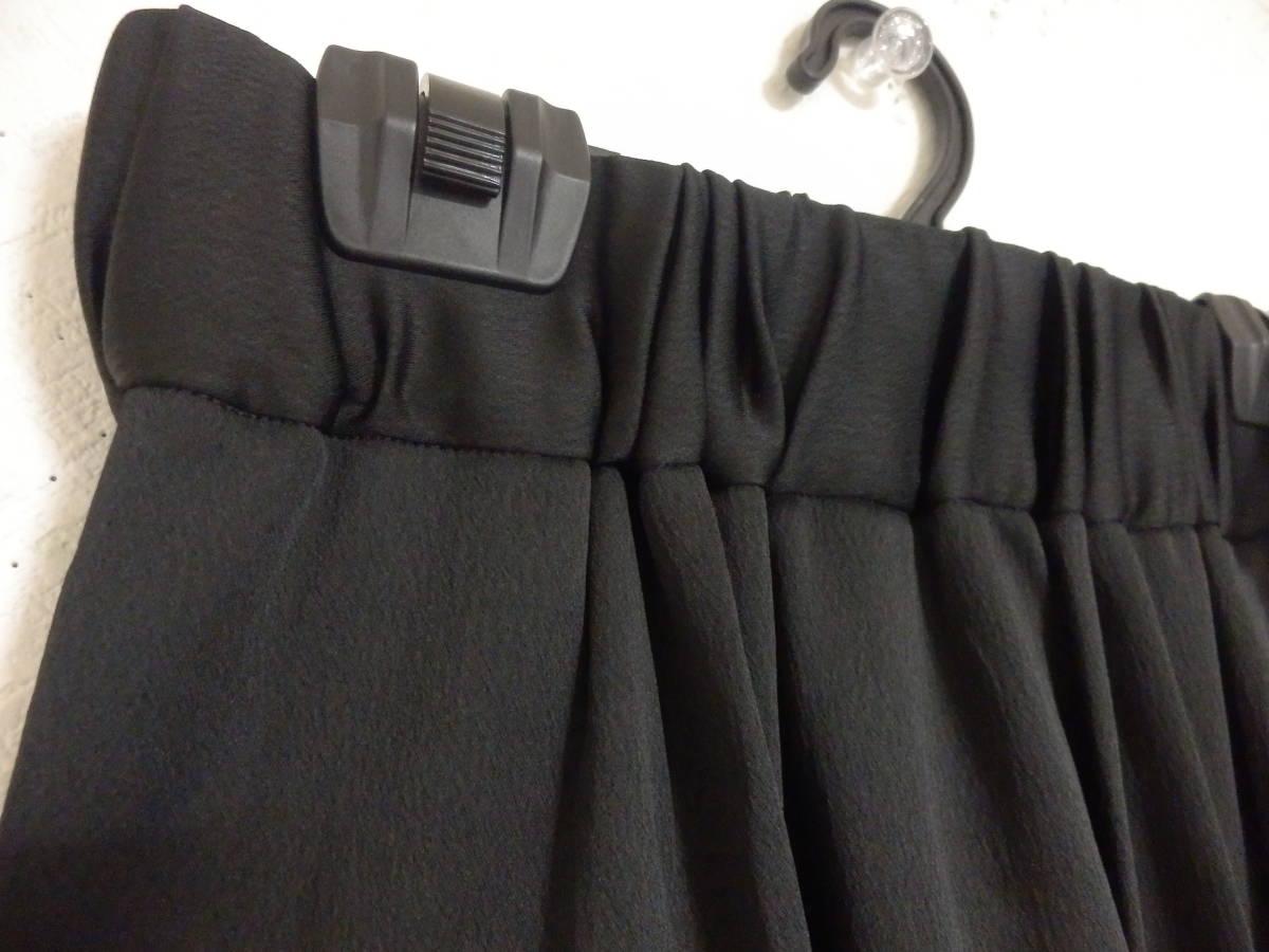 新品bouchonスコットクラブウエストゴムマキシ丈ロング黒スカート定価15984日本製SCOTCLUB_画像3
