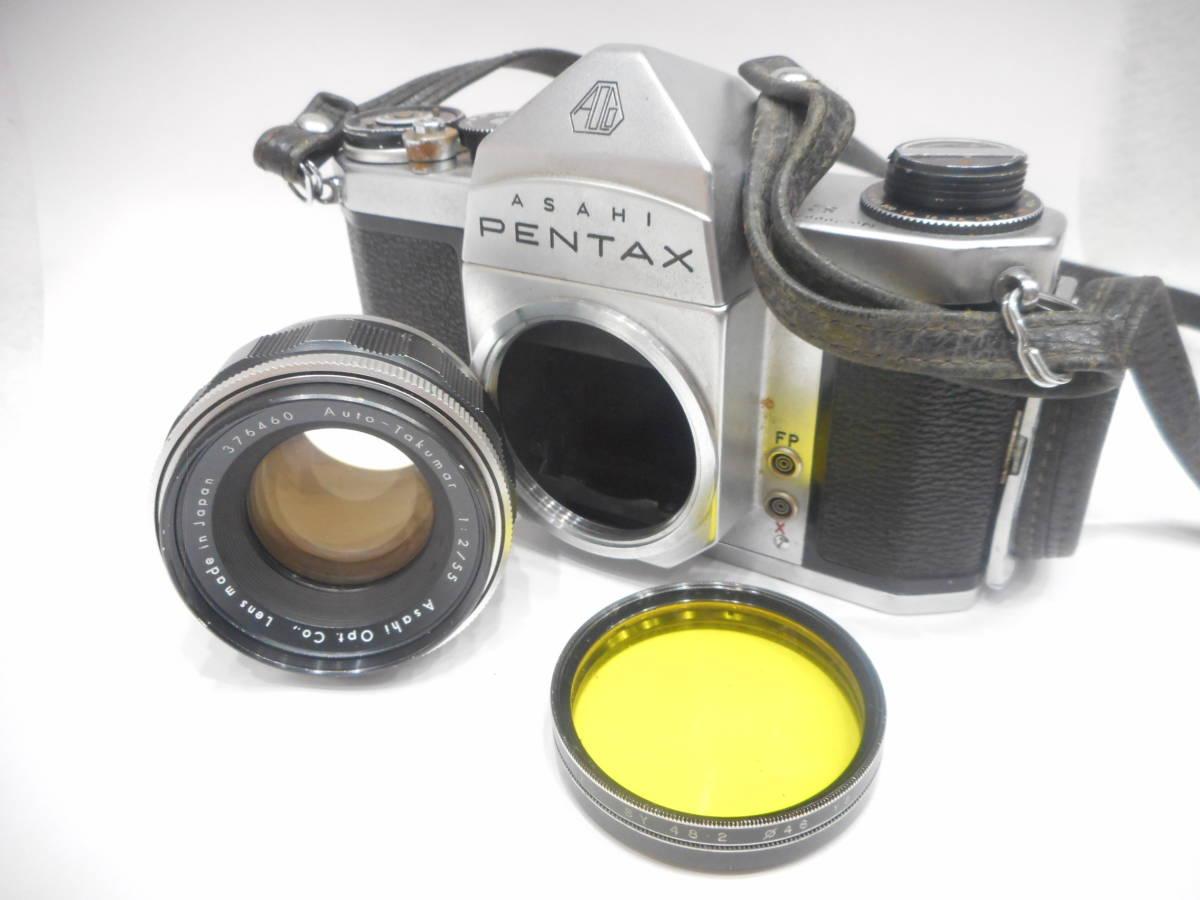 ◇一眼レフ カメラ ASAHI PENTAX S2 レンズ Auto-TAKUMAR 1:2/55mm Asahi Opt アサヒ ペンタックス タクマー ◇_画像2