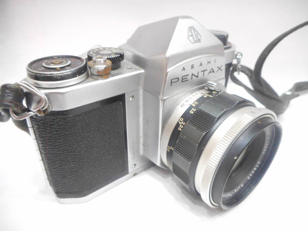 ◇一眼レフ カメラ ASAHI PENTAX S2 レンズ Auto-TAKUMAR 1:2/55mm Asahi Opt アサヒ ペンタックス タクマー ◇_画像4