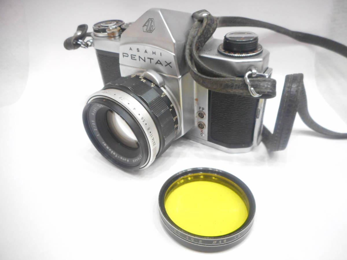 ◇一眼レフ カメラ ASAHI PENTAX S2 レンズ Auto-TAKUMAR 1:2/55mm Asahi Opt アサヒ ペンタックス タクマー ◇_画像3