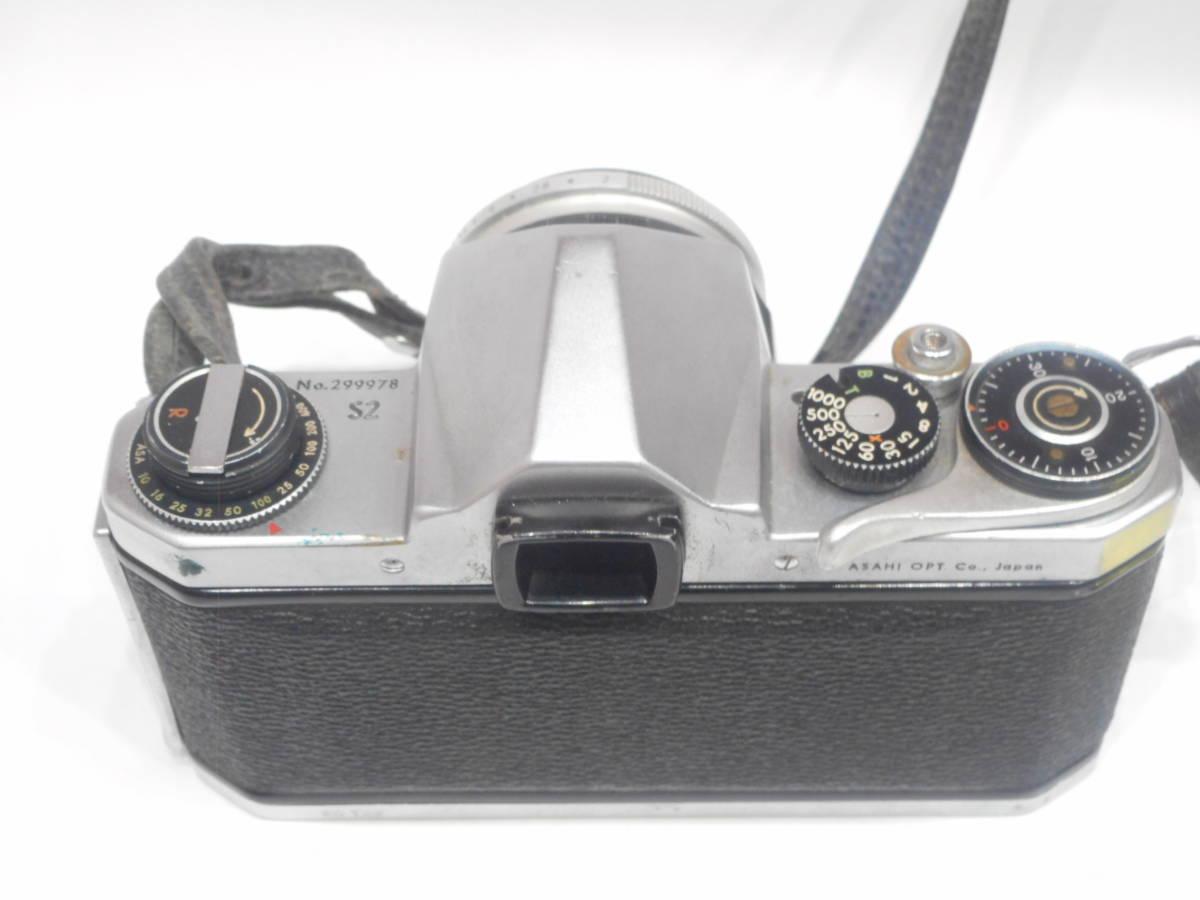 ◇一眼レフ カメラ ASAHI PENTAX S2 レンズ Auto-TAKUMAR 1:2/55mm Asahi Opt アサヒ ペンタックス タクマー ◇_画像7