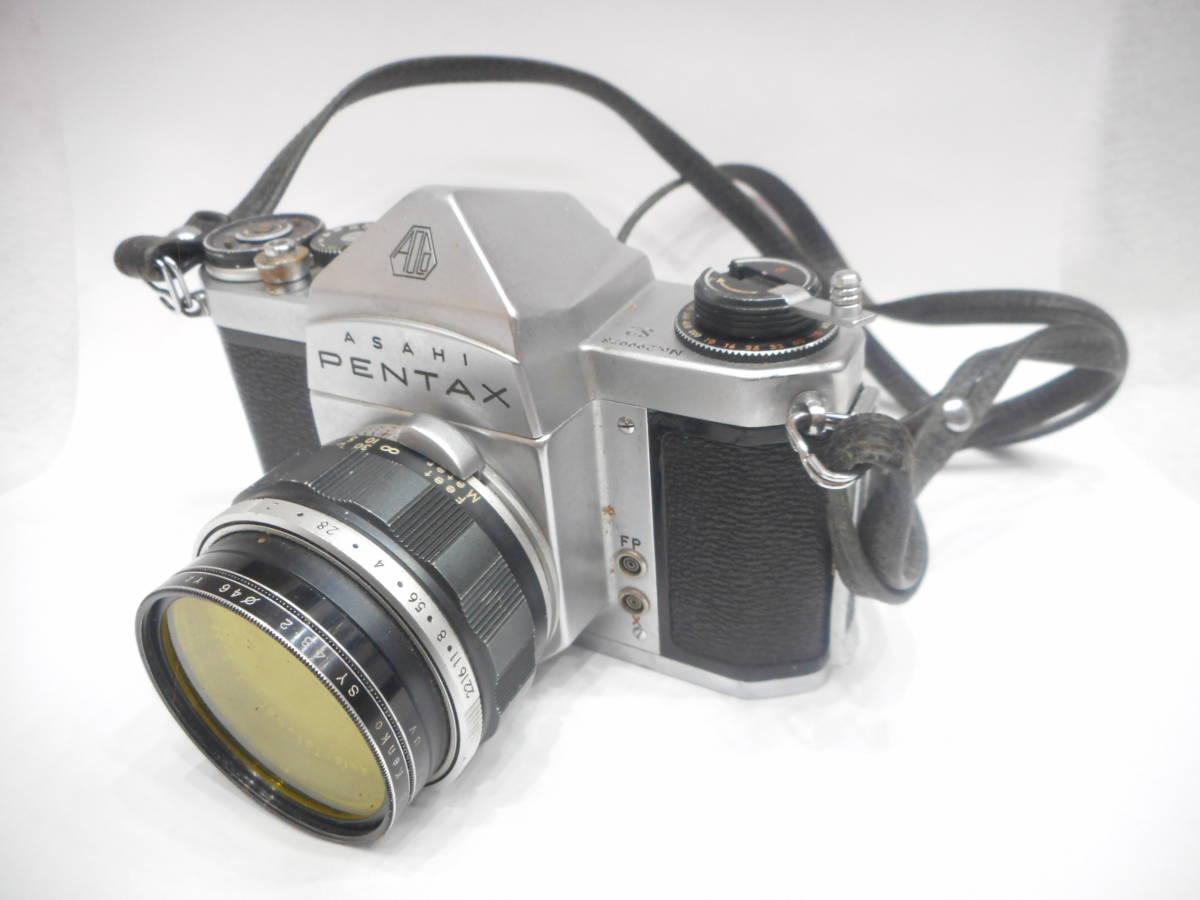 ◇一眼レフ カメラ ASAHI PENTAX S2 レンズ Auto-TAKUMAR 1:2/55mm Asahi Opt アサヒ ペンタックス タクマー ◇