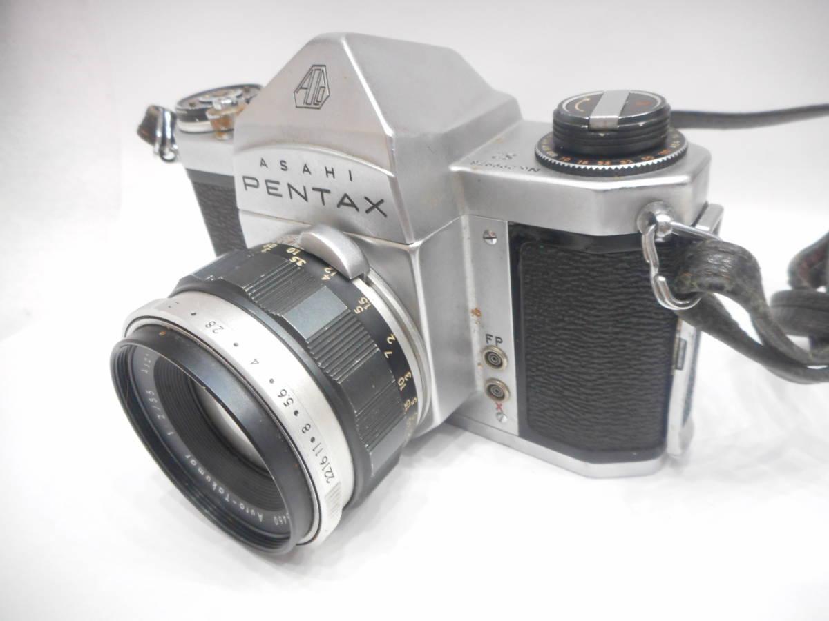 ◇一眼レフ カメラ ASAHI PENTAX S2 レンズ Auto-TAKUMAR 1:2/55mm Asahi Opt アサヒ ペンタックス タクマー ◇_画像5