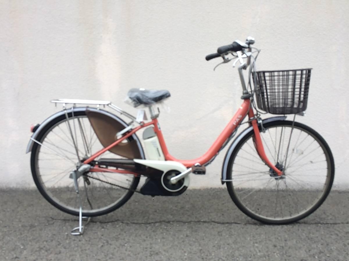 ヤマハ パス 新基準 子供乗せ 薄赤 アシスタ ビビ 神戸市 電動自転車 地域限定