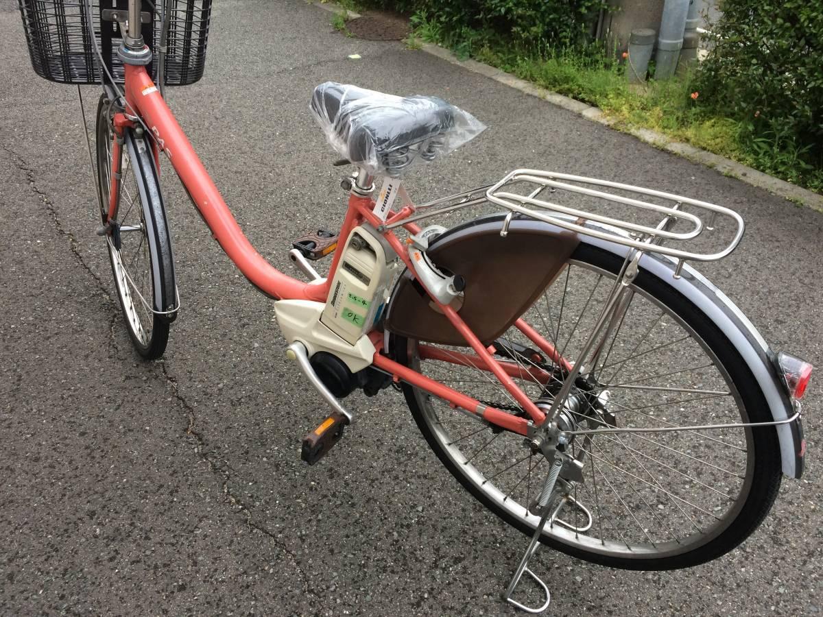 ヤマハ パス 新基準 子供乗せ 薄赤 アシスタ ビビ 神戸市 電動自転車 地域限定_画像3