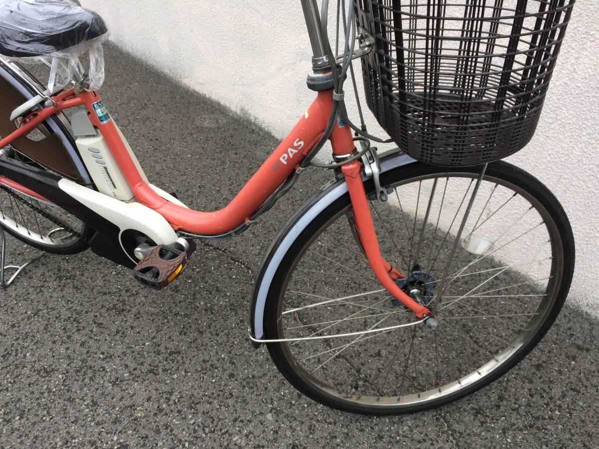 ヤマハ パス 新基準 子供乗せ 薄赤 アシスタ ビビ 神戸市 電動自転車 地域限定_画像5
