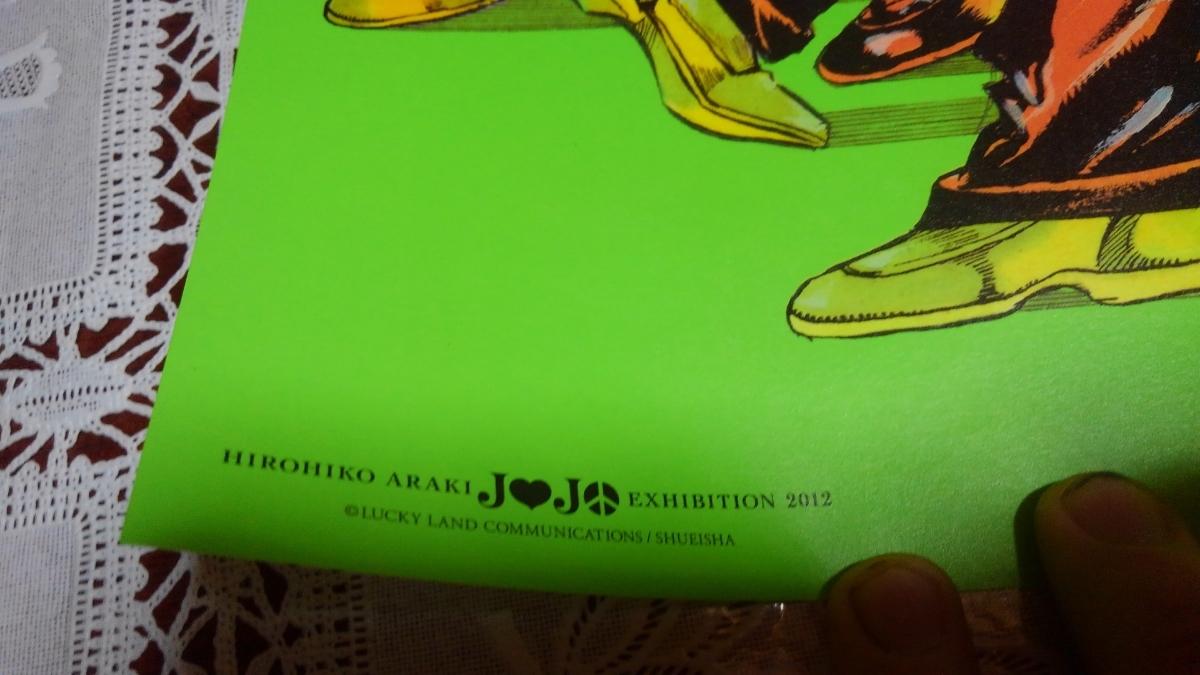 ジョジョの奇妙な冒険 PART4 B2ポスター ジョジョ展 ★即決落札送料無料★_画像3