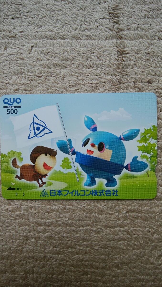 QUOカード500円相当 ポイント消化に最適!!_画像1