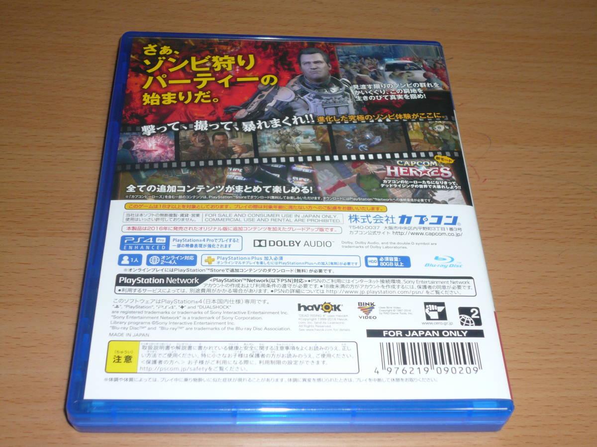 800円スタート★中古美品 PS4 デッドライジング4 スペシャルエディション DEADRISING4 Special Edition _画像2