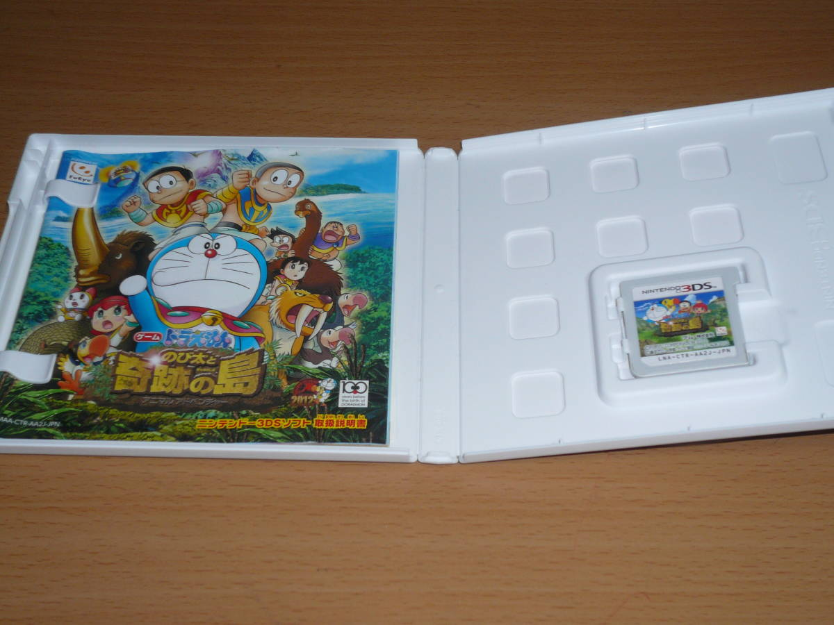 500円スタート★中古美品 3DS ドラえもん のび太と奇跡の島_画像3