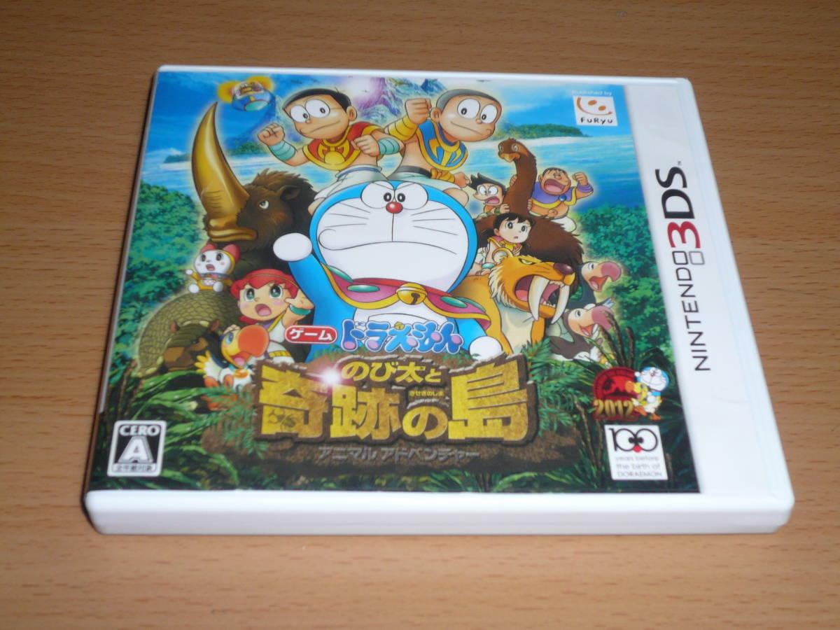 500円スタート★中古美品 3DS ドラえもん のび太と奇跡の島