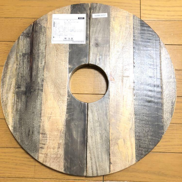 [未使用・新品]ACME Furniture PLT PLANTS TABLE PLT-C45 プラントテーブル_画像5