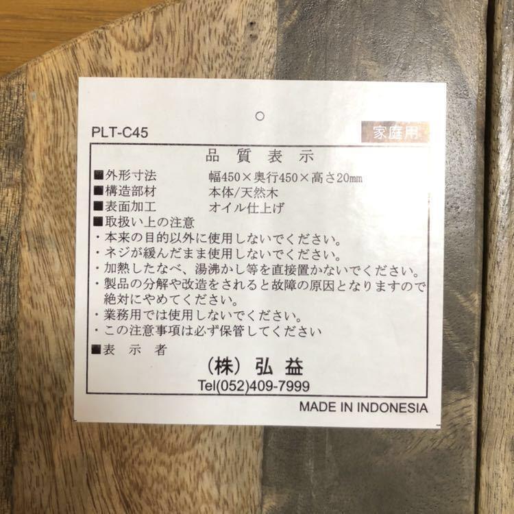 [未使用・新品]ACME Furniture PLT PLANTS TABLE PLT-C45 プラントテーブル_画像6