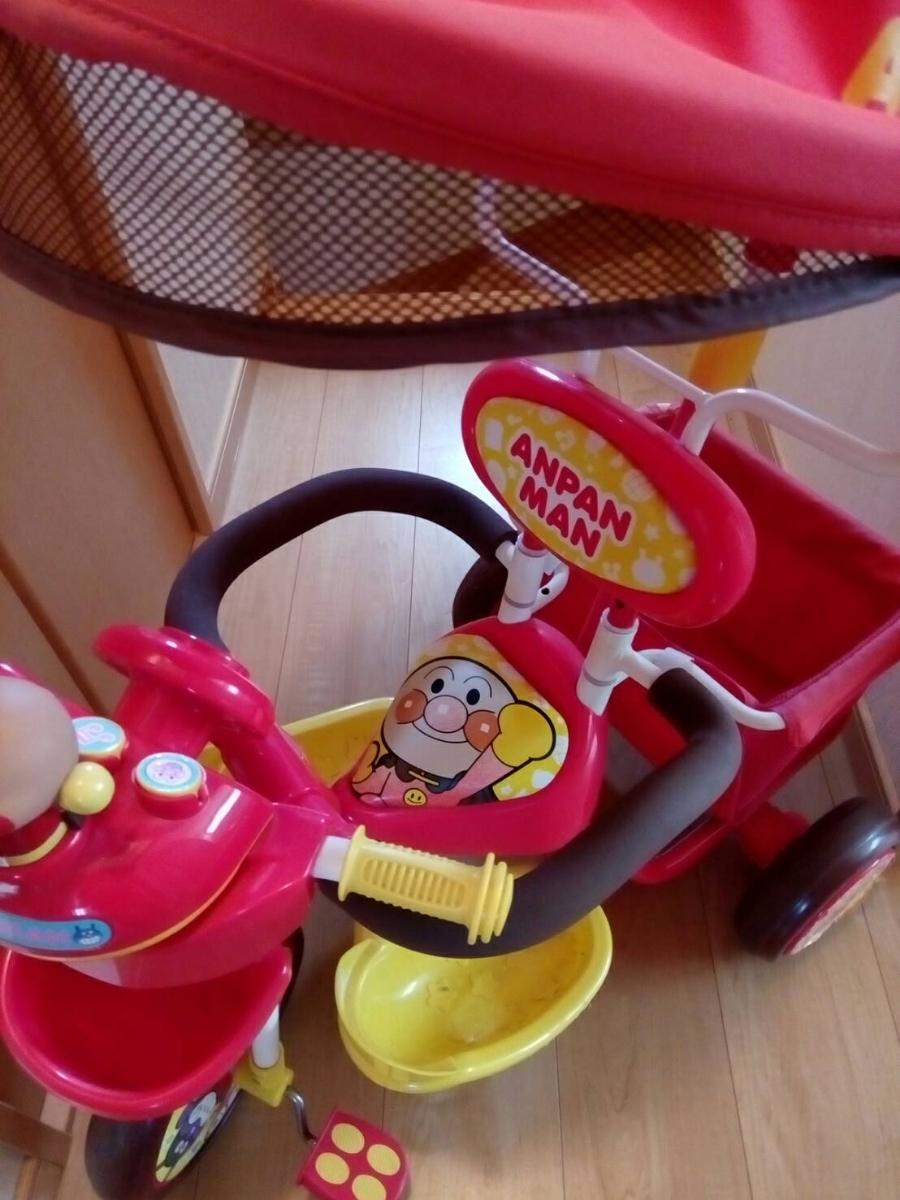 アンパンマン 三輪車デラックス_画像3