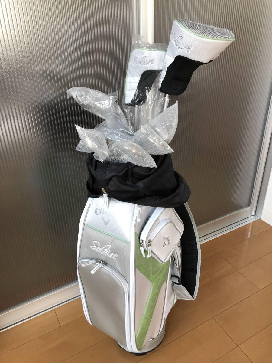 レディースゴルフクラブ セット キャロウェイ キャディバッグ クラブ カバー全て新品未使用暗所にて保管 1円~最落なし