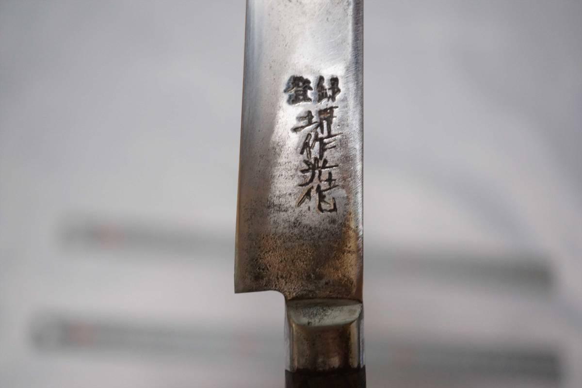 刃30【全国送料無料】 堺 作光作 鋼製 ペティーナイフ 刃渡約143mm 研ぎ済み_画像5