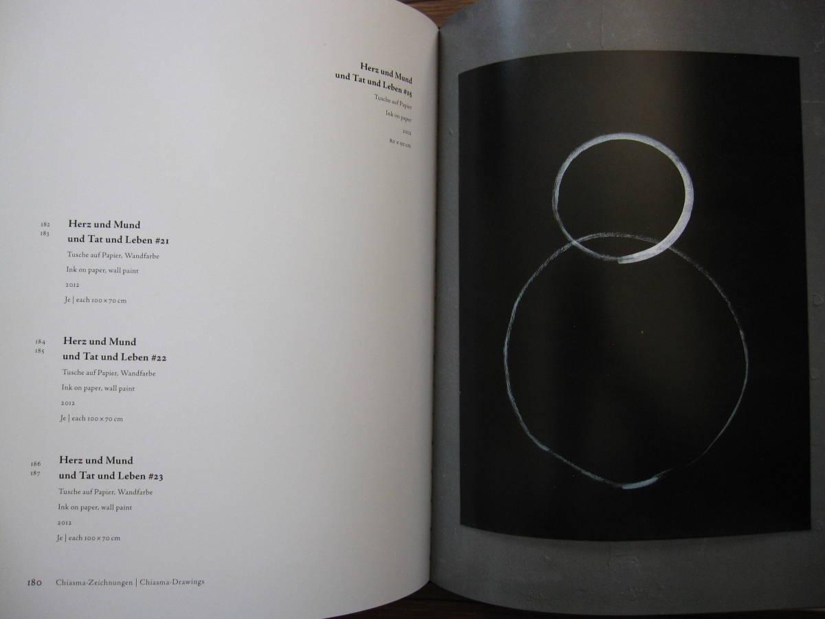 洋書 Parusia : Christoph M. Loos / クリストフM.ルース / 現代アート / 木版 ハードカバー_画像2