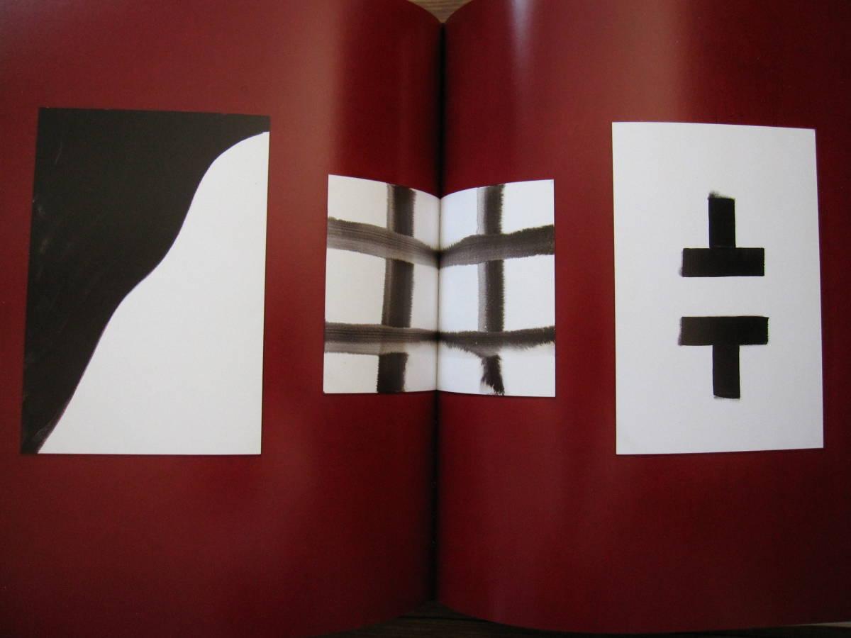 洋書 Parusia : Christoph M. Loos / クリストフM.ルース / 現代アート / 木版 ハードカバー_画像5