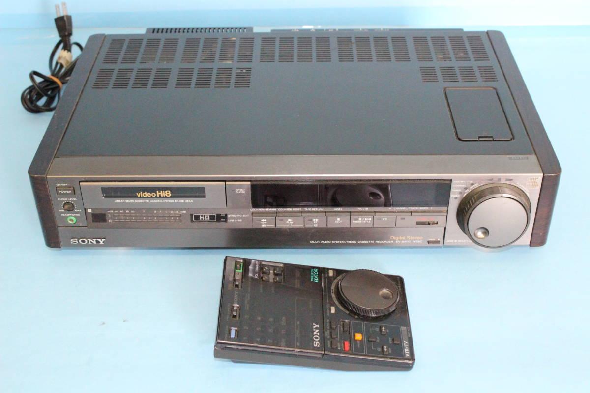 SONY ソニー EV-S900 NTSC Hi8ビデオカセットレコーダー (ジャンク 動作不可 リモコン液漏れよごれあり 写真のもののみ)