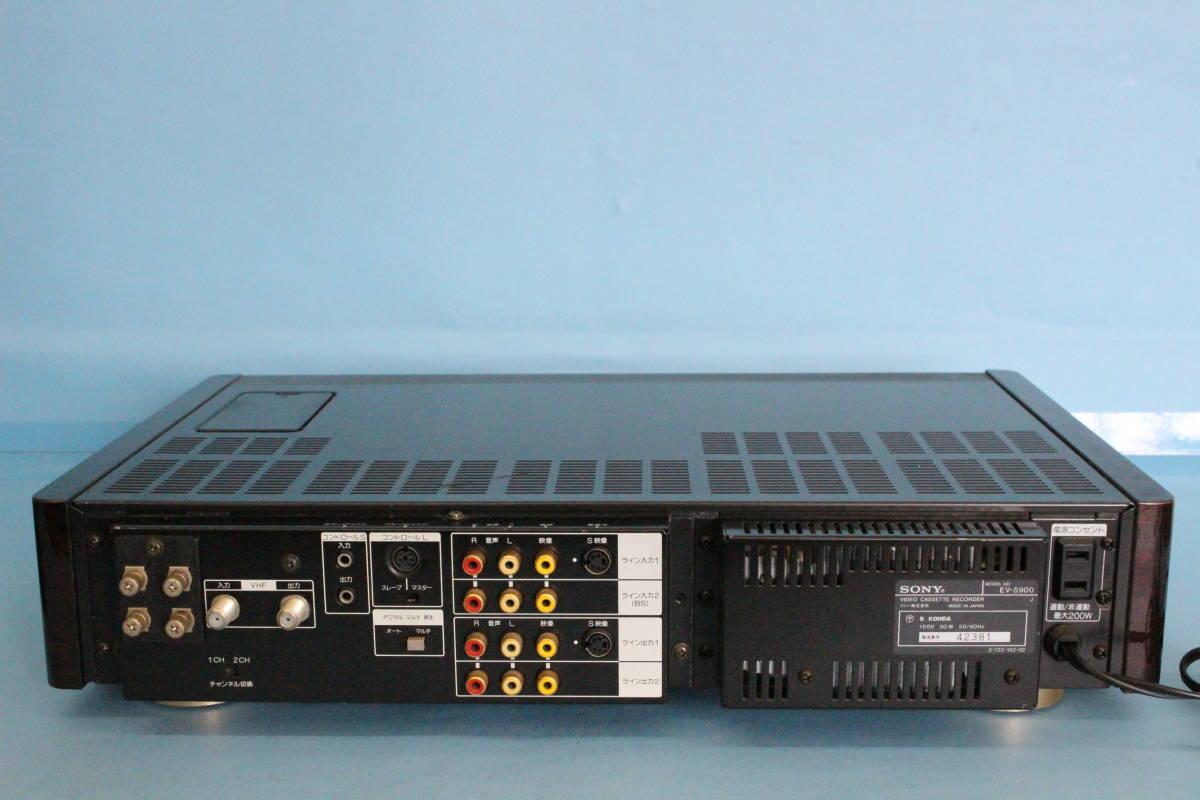 SONY ソニー EV-S900 NTSC Hi8ビデオカセットレコーダー (ジャンク 動作不可 リモコン液漏れよごれあり 写真のもののみ)_画像7