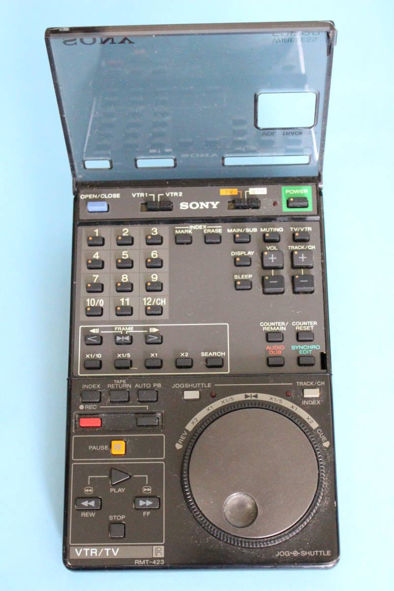 SONY ソニー EV-S900 NTSC Hi8ビデオカセットレコーダー (ジャンク 動作不可 リモコン液漏れよごれあり 写真のもののみ)_画像5