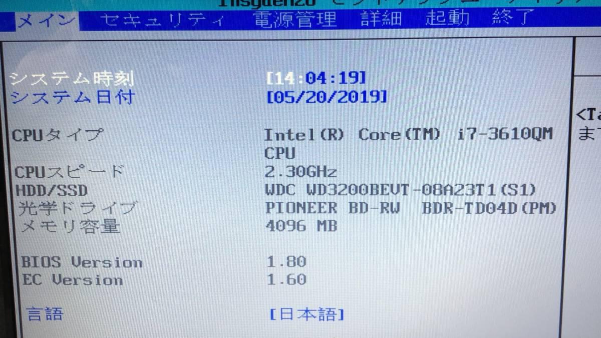 ジャンク!TOSHIBA T552/58FK *Core i7 3610QM Blu-ray Disc 0520-162_画像2