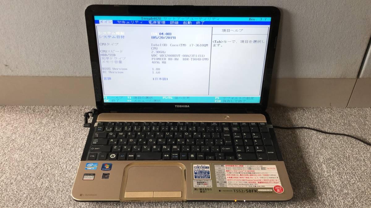 ジャンク!TOSHIBA T552/58FK *Core i7 3610QM Blu-ray Disc 0520-162