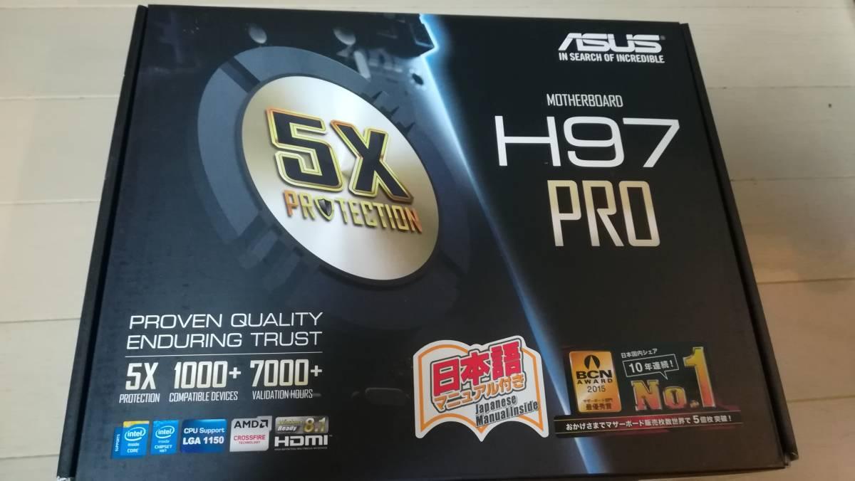 ASUS マザーボード H97 CPU メモリ 付き 実働品_画像4