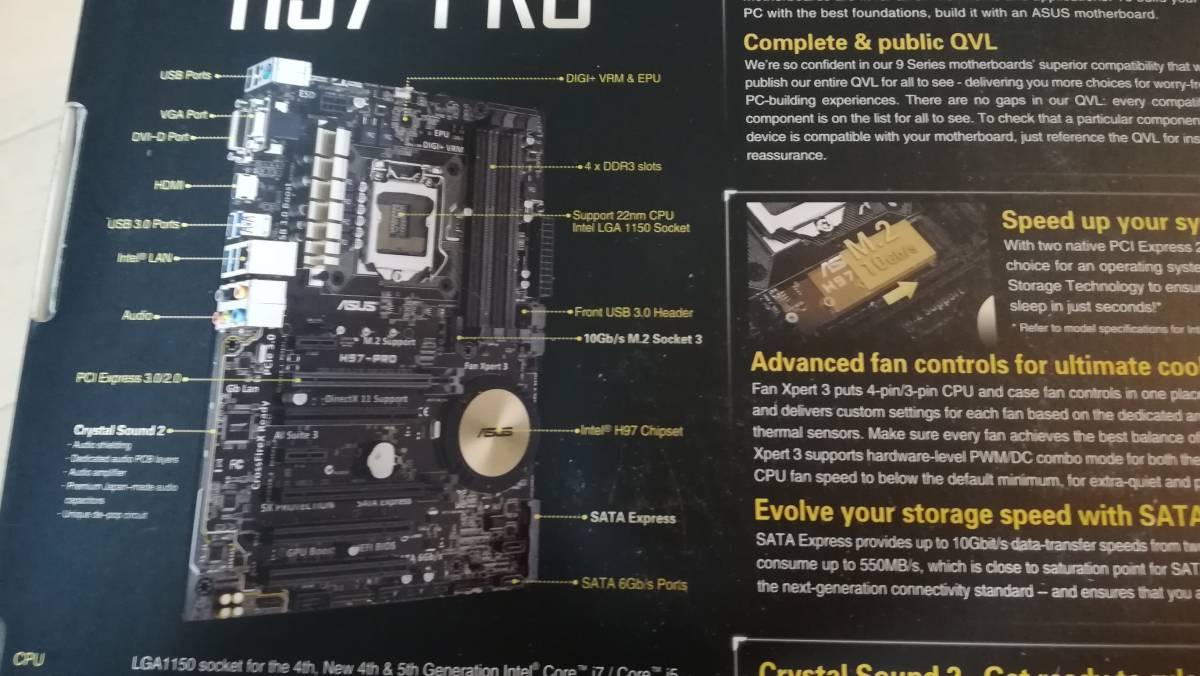 ASUS マザーボード H97 CPU メモリ 付き 実働品_画像6