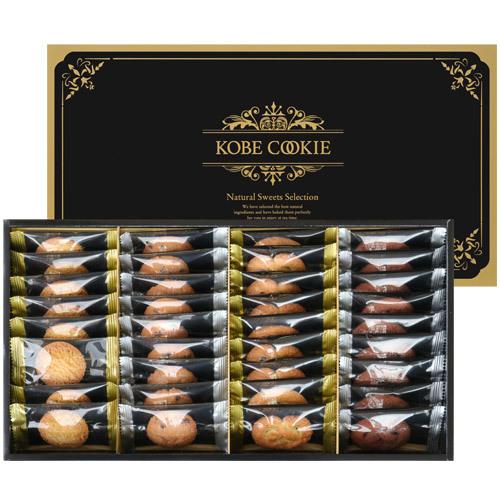 【人気ナンバーワン】お菓子 スイーツ ギフト 神戸のクッキーギフトセット 洋菓子 焼き菓子 詰め合わせ KCG-10×10箱セット_画像3