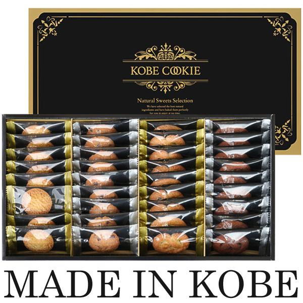 【人気ナンバーワン】お菓子 スイーツ ギフト 神戸のクッキーギフトセット 洋菓子 焼き菓子 詰め合わせ KCG-10×10箱セット_画像1