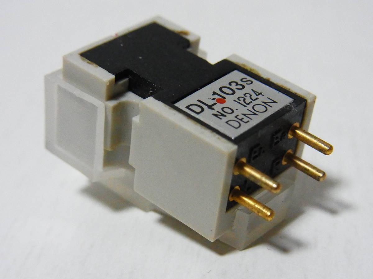 デンオン/デノン DENON DL-103S MC PHONO CARTRIDGE_画像4