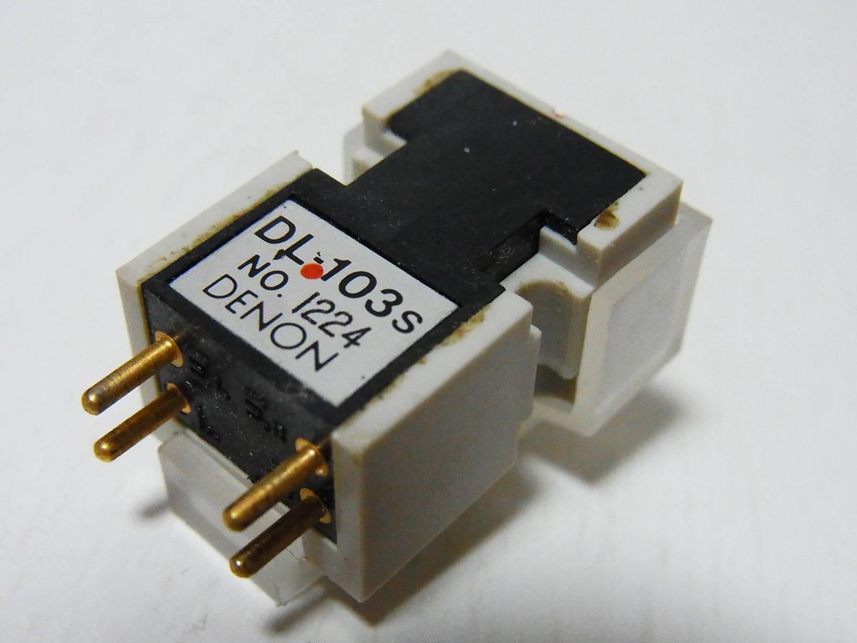 デンオン/デノン DENON DL-103S MC PHONO CARTRIDGE_画像1