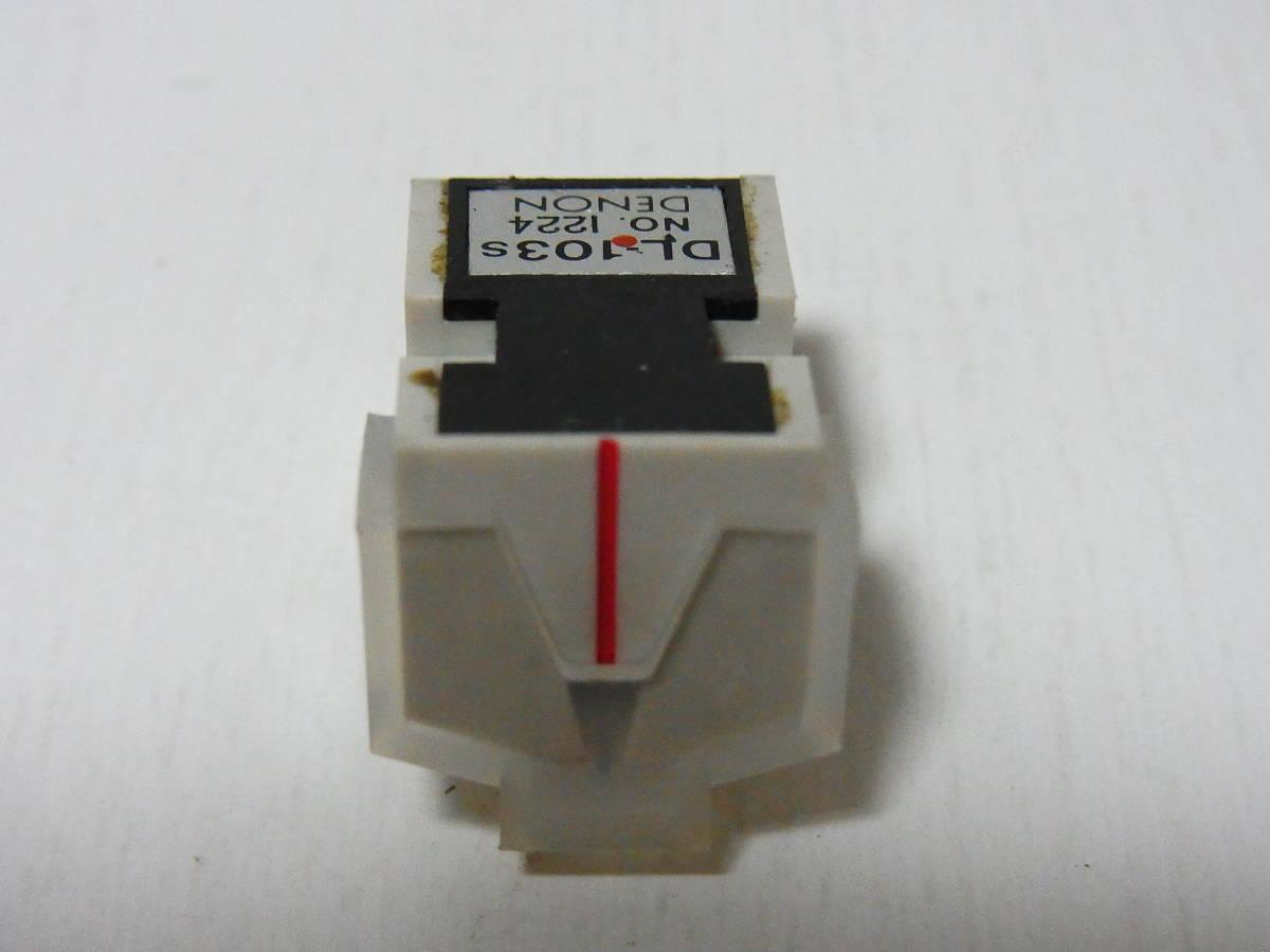 デンオン/デノン DENON DL-103S MC PHONO CARTRIDGE_画像5
