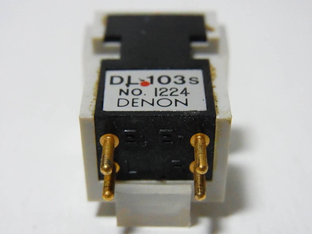 デンオン/デノン DENON DL-103S MC PHONO CARTRIDGE_画像6