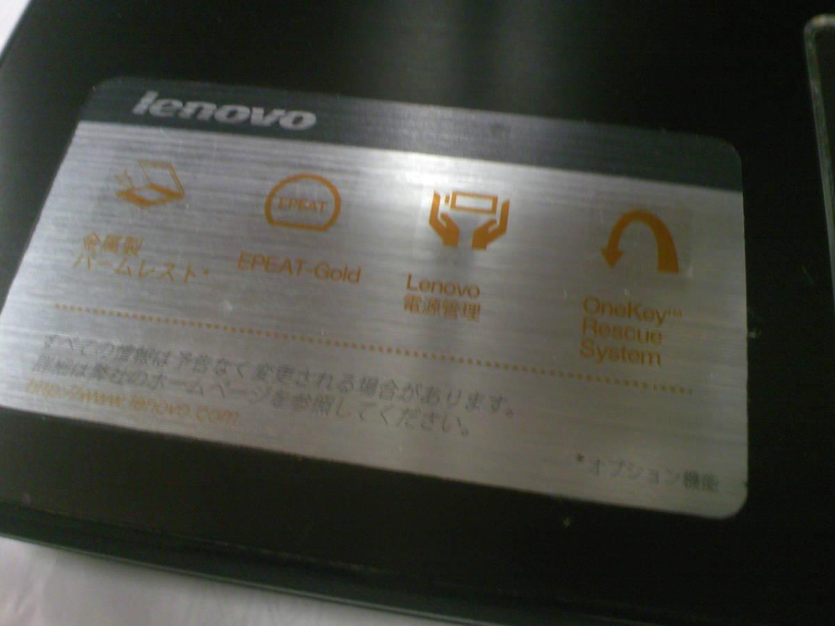 ★ Lenovo/ G570 4334●インテル Core i5 2430M 2.40GHz/2コア マザーボード付き 下半身_画像6
