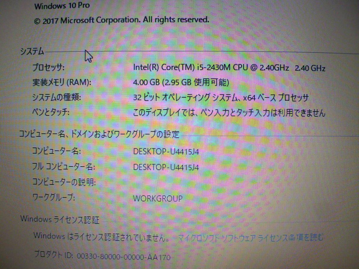 ★ Lenovo/ G570 4334●インテル Core i5 2430M 2.40GHz/2コア マザーボード付き 下半身_画像4