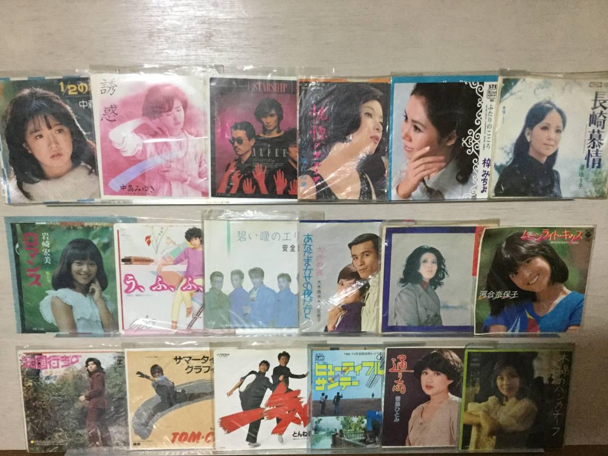G792邦楽 EP 和モノ 歌謡曲 アイドル 色々 大量 およそ5000枚 100サイズ25箱 ヤマト便着払い可能_画像2