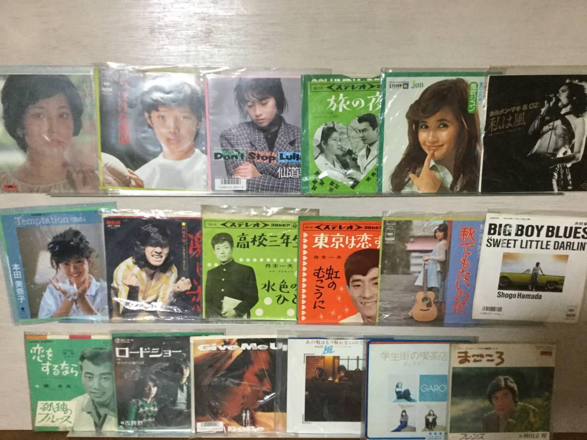 G792邦楽 EP 和モノ 歌謡曲 アイドル 色々 大量 およそ5000枚 100サイズ25箱 ヤマト便着払い可能_画像7