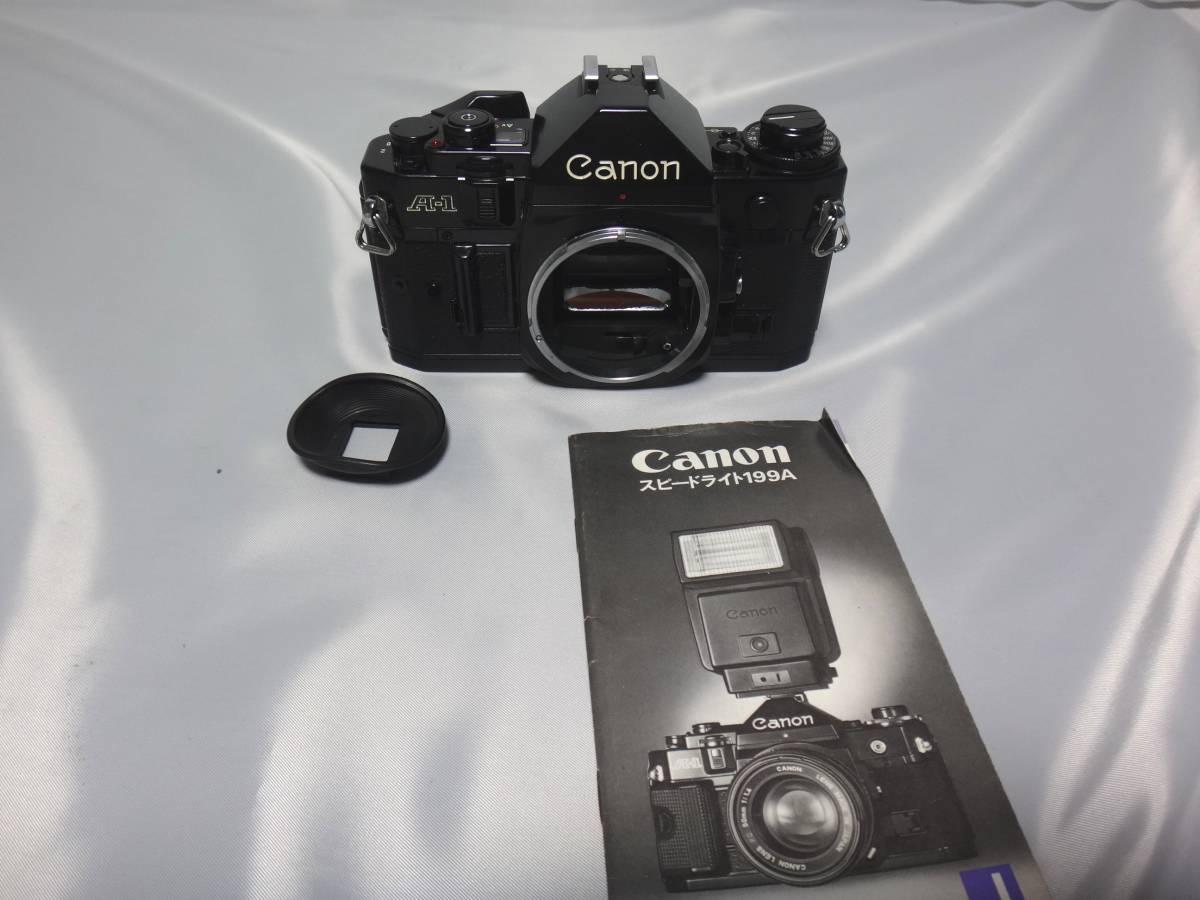 Canon A-1 FD 70-150/4.5 Zoom キャノン カメラ レンズ_画像2
