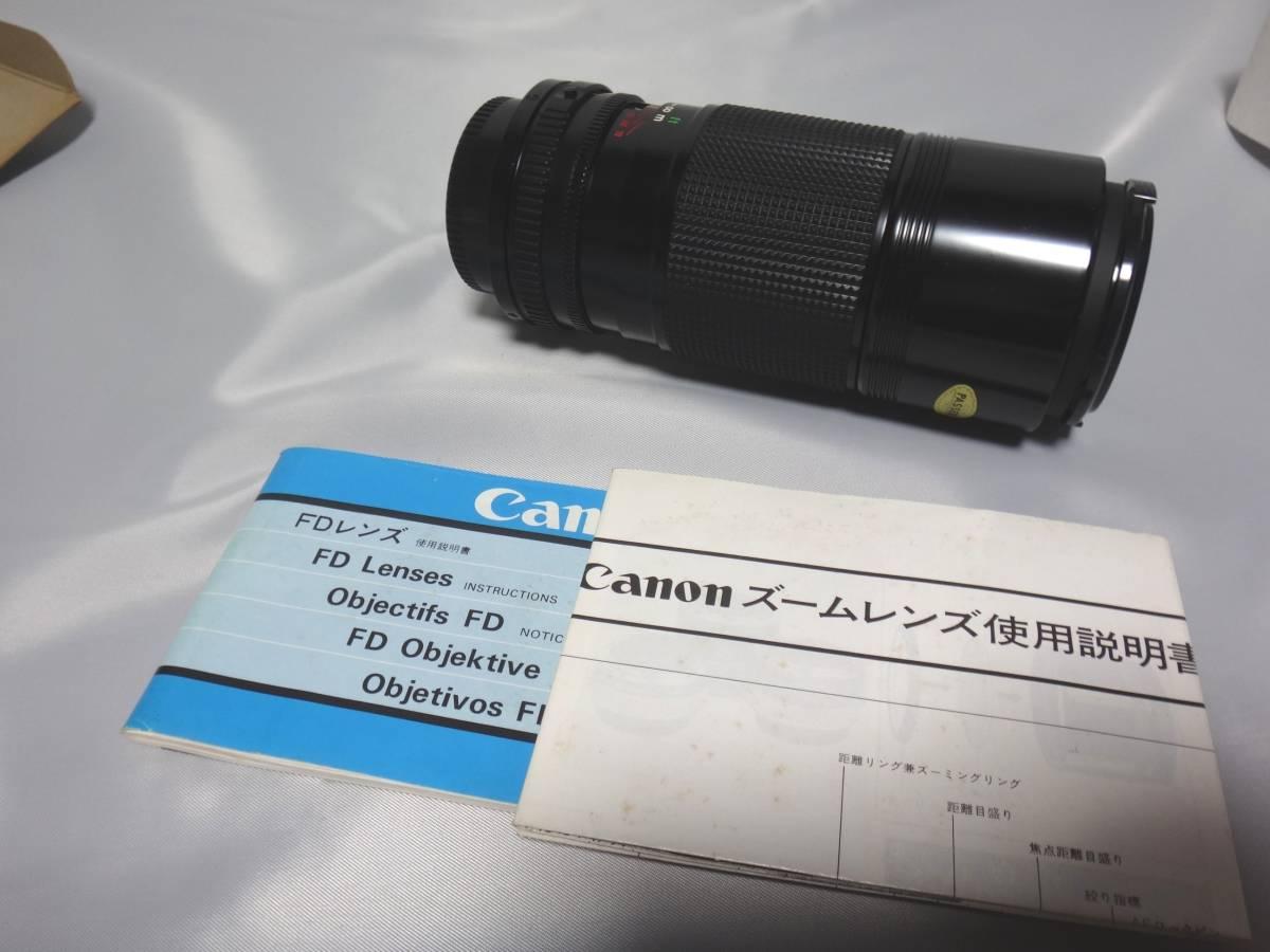 Canon A-1 FD 70-150/4.5 Zoom キャノン カメラ レンズ_画像6