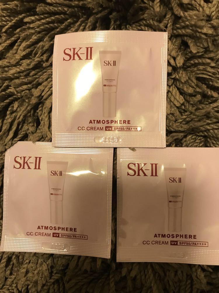 SK-Ⅱ アトモスフィア CCクリーム 日焼け止め 美容クリーム 下地 ベース UV SK-2 エスケーツー